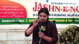 Arif Akbarabadi | International Jashn-e-Noor In Side Haram Najaf IRAQ 13th Rajab 1439