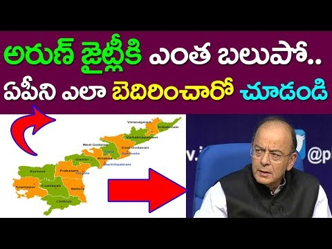Arun Jaitly Gave Warning To Andhra Pradesh| CM Chandrababu| Take One Media| PM Modi| YS Jagan| Pawan