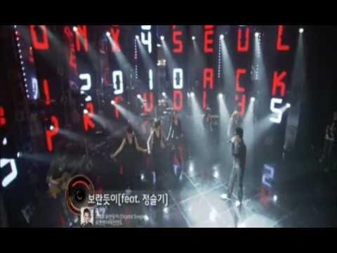 Cho PD feat. Jung Seul-gi - It's an Act