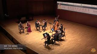 "2019 Jun: ""The Stories of GMO Musicians"" – Samuel Barber, Adagio for Strings"