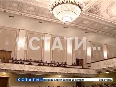 Новый театральный сезон открыл театр оперы и балета им. Пушкина