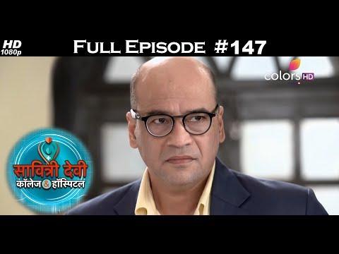 Savitri Devi College & Hospital - 5th December 2017 - सावित्री देवी कॉलेज & हॉस्पिटल - Full Episode