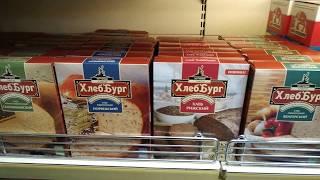 """Готовые смеси для выпечки хлеба в магазине """"ДОМА-ХЛЕБ"""""""