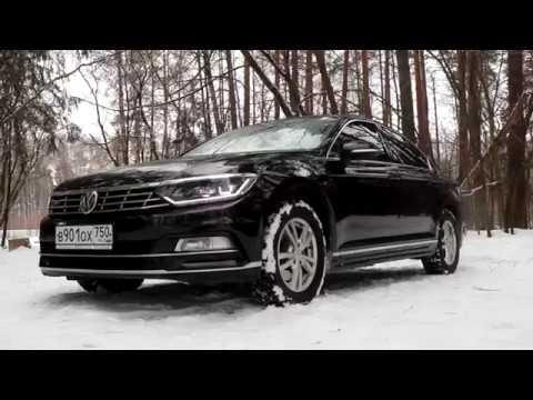 VW Passat B8 - стоит ли брать трёхлетку?!