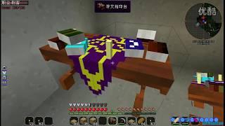 〖扁桃〗我的世界怪物纪元Ep4〓创造转换器〓MC Minecraft 超清