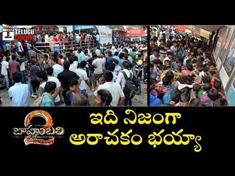 Baahubali 2 TICKETS CRAZE   Hyderabad Prasads IMAX   Prabhas   Rana   Anushka   Rajamouli   #WKKB