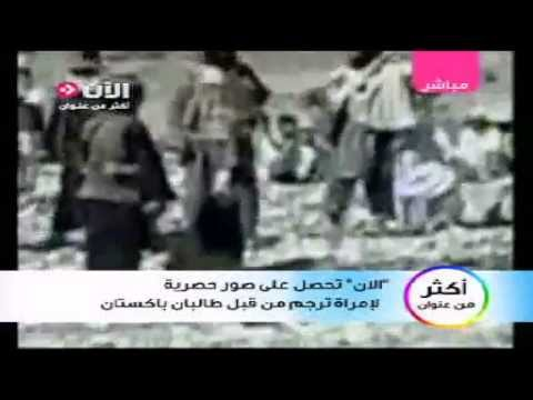 Full Video: Taliban Stoning Woman To Death In Pakistan (Warning  Graphic)
