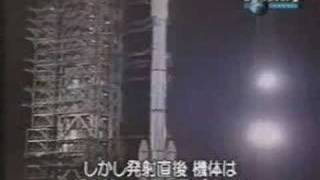 China's space disaster Video