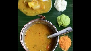 Tiffin sambar recipe | South Indian sambar recipe