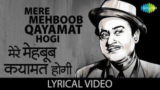 Mere Mehboob Qayamat Hogi with lyrics | मेरे मेहबूब क़यामत होगी गाने के बोल | Mr X in Mumbai