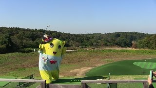 今日は2015.11.3♪お天気の火曜日♪ いっかいめのトークショーのあと♪ 某番組でプレイしたゴルフをお披露目したなっし~♪ ホールインワン!...