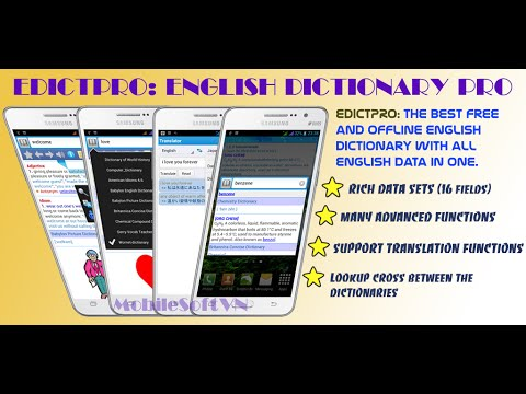 Offline Dictionary For Android 2.1