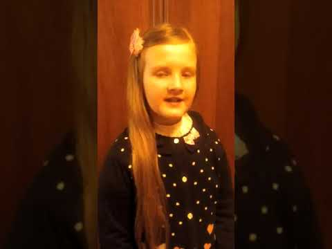 Максимова Светлана Евгеньевна, 8 лет