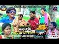 COMEDY DUKAN (Episode-20) LUHATINA MUSIC DIRECTOR (JOGESH JOJO)  Sambalpuri Comedy (RKMedia)