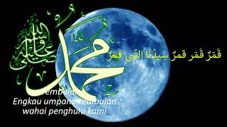 Download Qomarun ( قمر ) versi Arabic full lirik Mantap suaranya Mp3