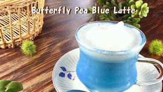 Butterfly Pea Blue Latte
