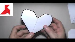 Как сделать большое сердечко из бумаги А4?