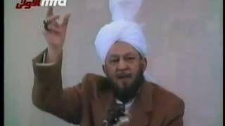 Friday Sermon 24 January 1986.