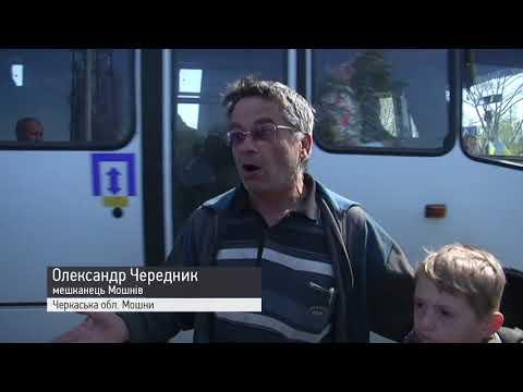 5 канал: Мешканці Мошни перекрили рух трасою Канів-Чигирин-Кременчук