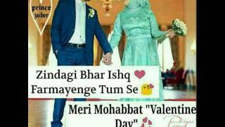 accha chalata hu duao m yaad rakhana