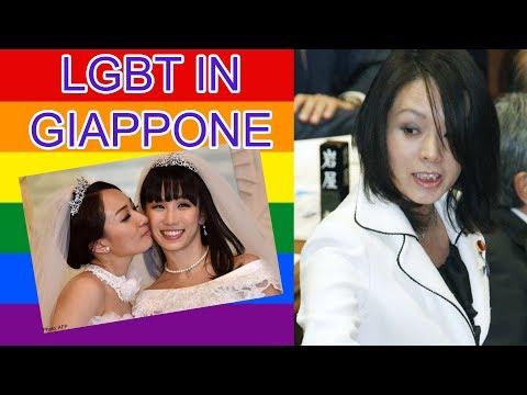 """LGBT IN GIAPPONE : MIO SUGITA """"I GAY NON SONO PRODUTTIVI"""""""