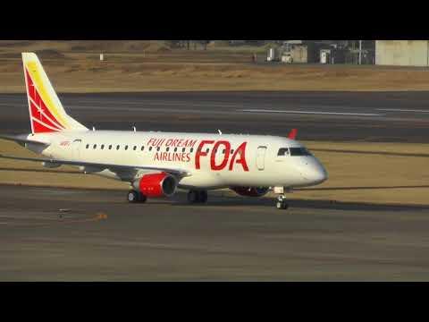 [3/14 速報] FDA 新規導入機 12号機(JA12FJ)ホワイトカラー 県営名古屋空港へ初着陸
