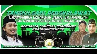 LIVE STREAMING DM TV - MAJELIS SHOLAWAT DARUL MUSTHOFA DI TANGKALSARI - TAJINAN - Kec. MALANG