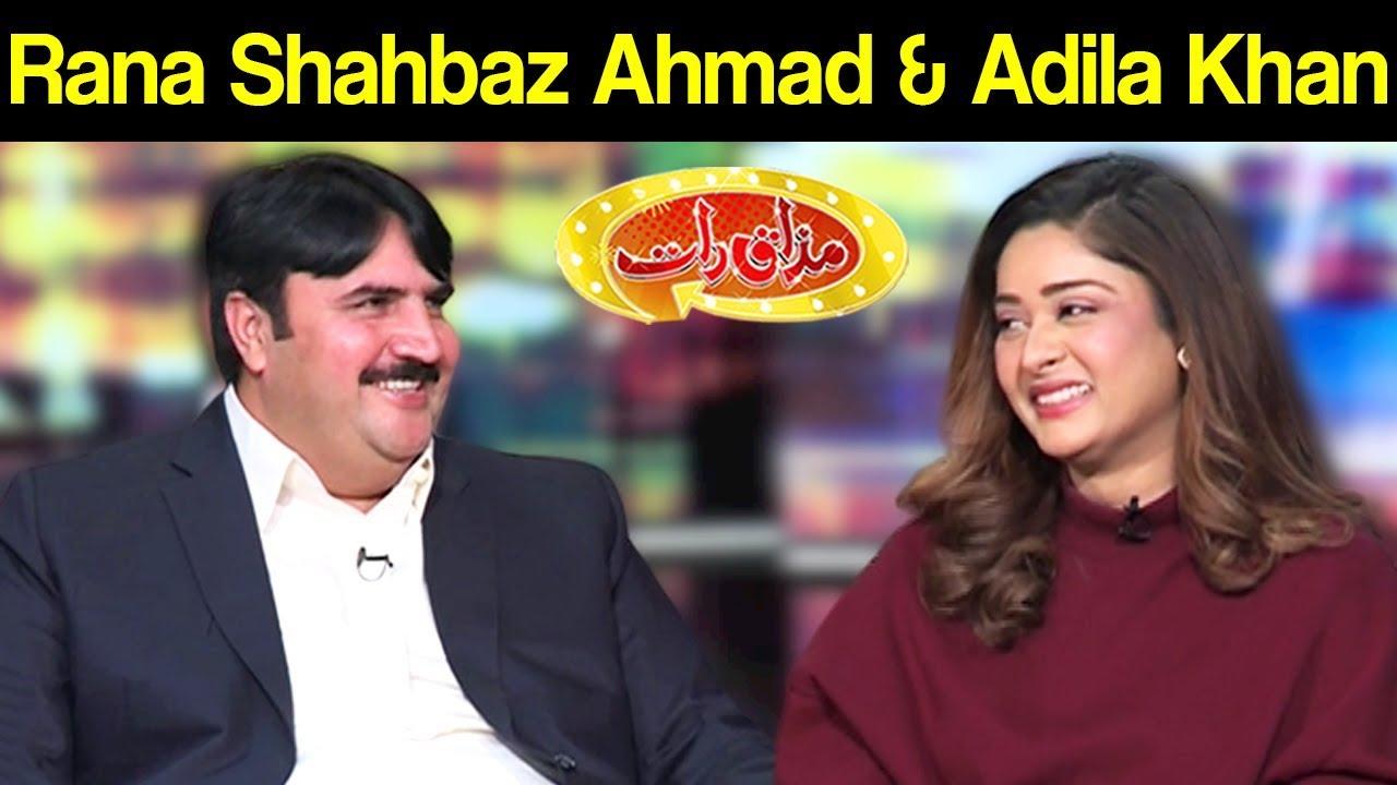 Download Rana Shahbaz Ahmad & Adila Khan | Mazaaq Raat 7 January 2020 | مذاق رات | Dunya News