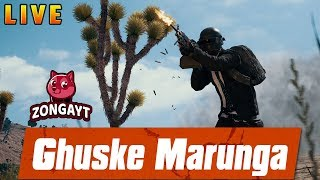 Фото 🔴face Cam - Road To 1k - Pubg Mobile With Zongayt Live 🔴 Ghuske Marunga  Share And Subscribe