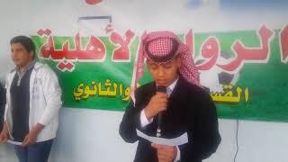 إذاعة أسرة اللغة الانجليزية بمدارس الرواد بريدة تحت إشراف أ / محمد عبد العال