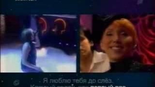 Диана Арбенина, Евгений Дятлов