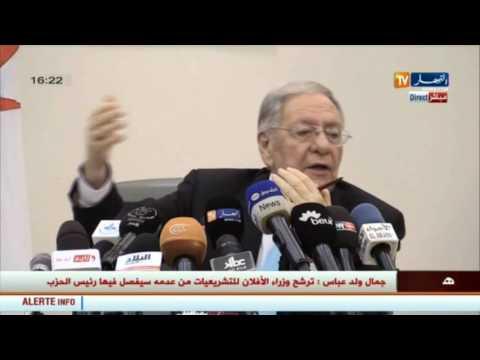 الندوة الصحفية الكاملة للأمين العام لحزب جبهة التحرير الوطني جمال ولد عباس