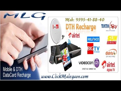 All in One Multi Recharge Services | How to Add Retailer in Multi Recharge