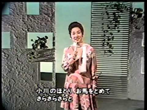 南の花嫁さん(高峰三枝子)