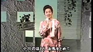 高峰三枝子 - 南の花嫁さん