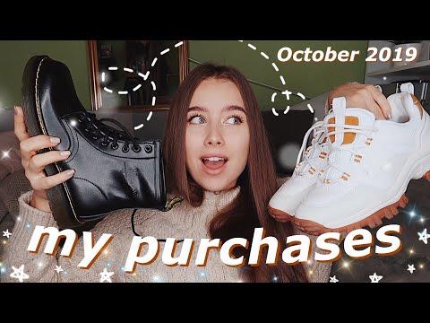 HAUL♡ ЧТО Я БУДУ НОСИТЬ ОСЕНЬЮ?? мои покупки 2019