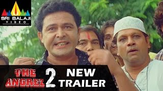 The Angrez 2 Hyderabadi Movie New Trailer | Ismail Bhai, Mast Ali, Kuntaa Nikkil | Sri Balaji Video
