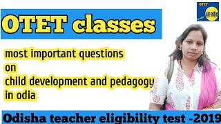 Otet -2019|| most important questions on child development and pedagogy in  Odia || Anita mam