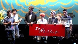 台湾映画「52HzI love You」ミニライブ@台ワンダフル thumbnail