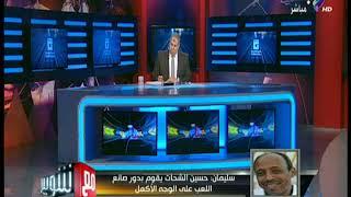 عماد سليمان: لعبنا لقاء الأهلي من أجل الفوز وإكرامي لا يتحمل المسئولية عن أهداف المقاصة الثلاثة