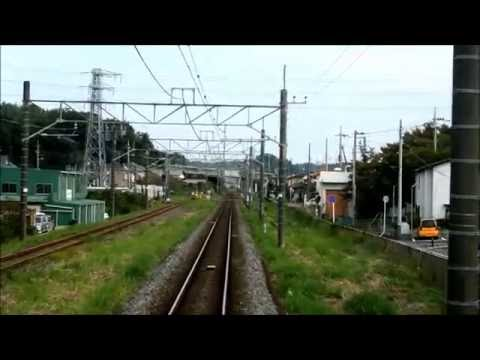 JR Narita Line driver's view from Abiko to Narita in Japan