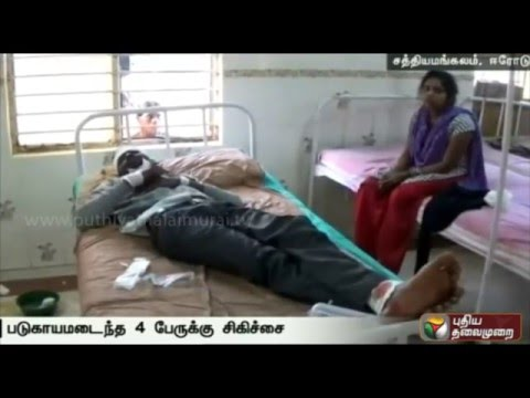 Lorry Car Collision: 3 Person Dead And 4 person Injured In Sathyamangalam