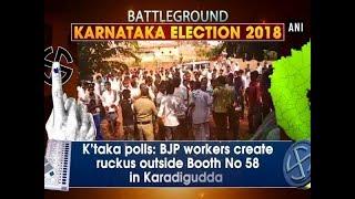 K'taka Umfragen: BJP Arbeiter erstellen ruckus außerhalb Kein Stand 58 in Karadigudda - Karnataka News