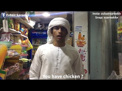 Zubair Sarookh- Arab guy doesn't know how to say chicken