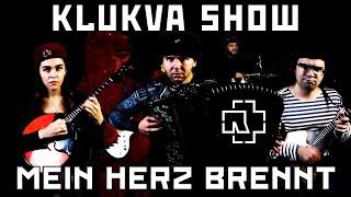 Rammstein - Mein Herz Brennt (Epic Russian Cover)