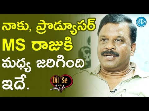 Director Veera Shankar About His Clashes With Producer M S Raju || Dil Se With Anjali