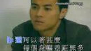 梁漢文 — 501 [KTV]