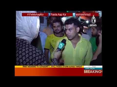 Faisla Aap Ka - 11 September 2017 - Aaj News