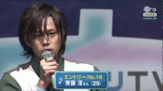 第6回全日本アニソングランプリ web審査2位 齊藤淳さん