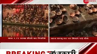 Diwali 2017: UP Chief Minister Yogi Adityanath govt plans to lit 1.71 lakh diyas in Ayodhya